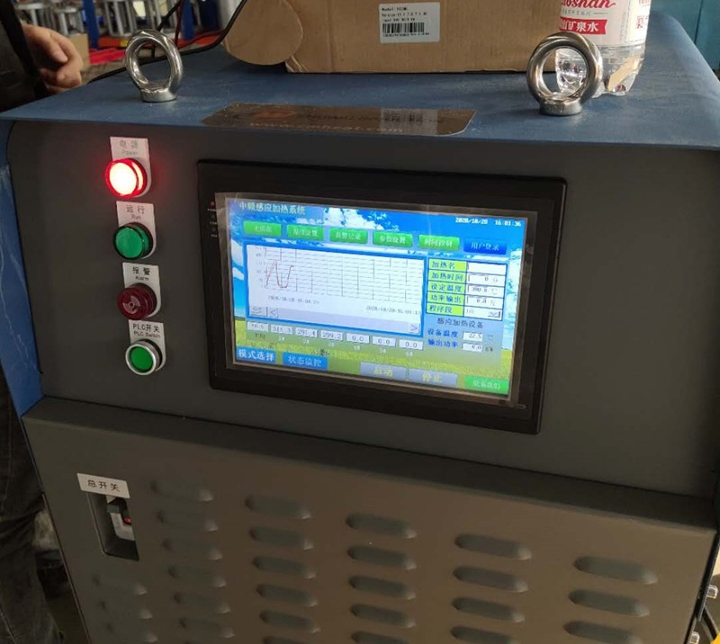 MYD Proheat300 Induction Heating Equipment for Motor Casing and Shaft Coupling
