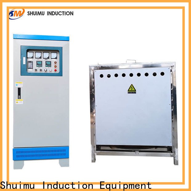 Shuimu best induction melting furnace supply for industry